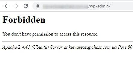 Нет доступа в админку сайта фото